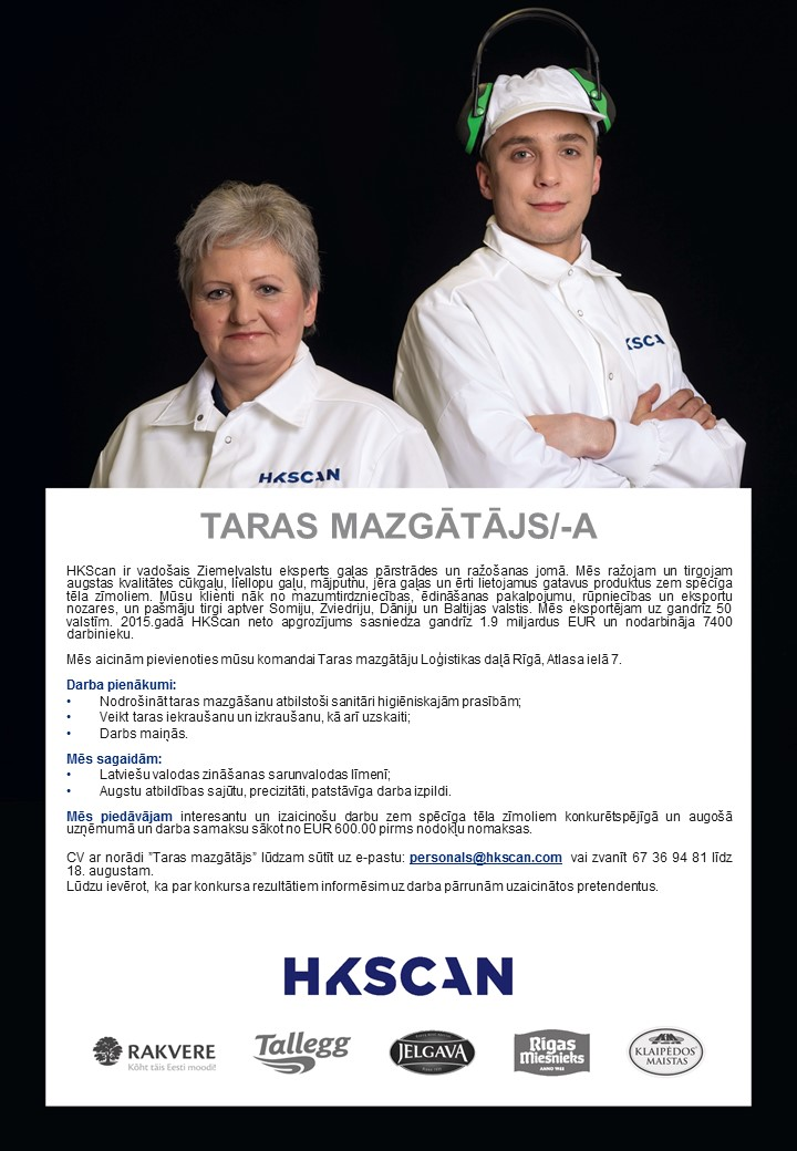 Recruitment_advertising_Taras mazgatajs.jpg